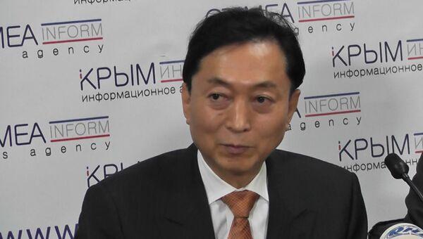 Люди здесь живут мирно и счастливо - экс-премьер Японии о ситуации в Крыму