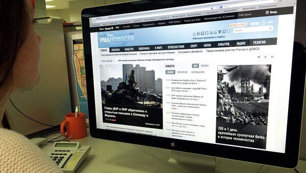 Сайт РИА Новости. Архивное фото