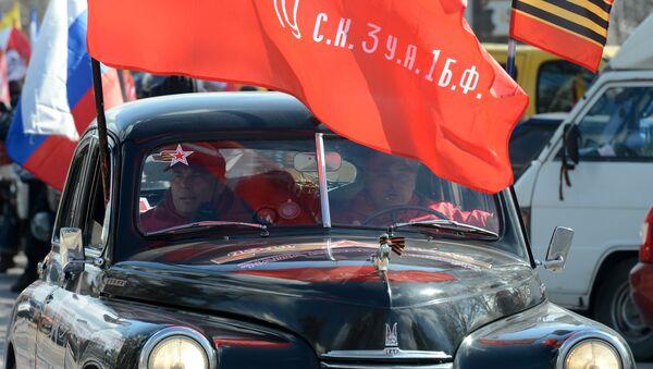 Торжественный старт автопробега Наша Великая Победа. Архивное фото