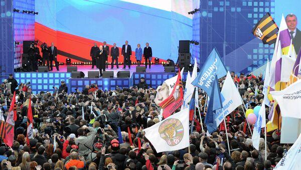 Президент России Владимир Путин выступает на митинге-концерте Мы вместе!