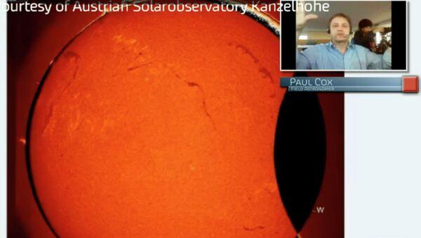 Фотография с солнечной обсерватории в Австрии. Затмение.