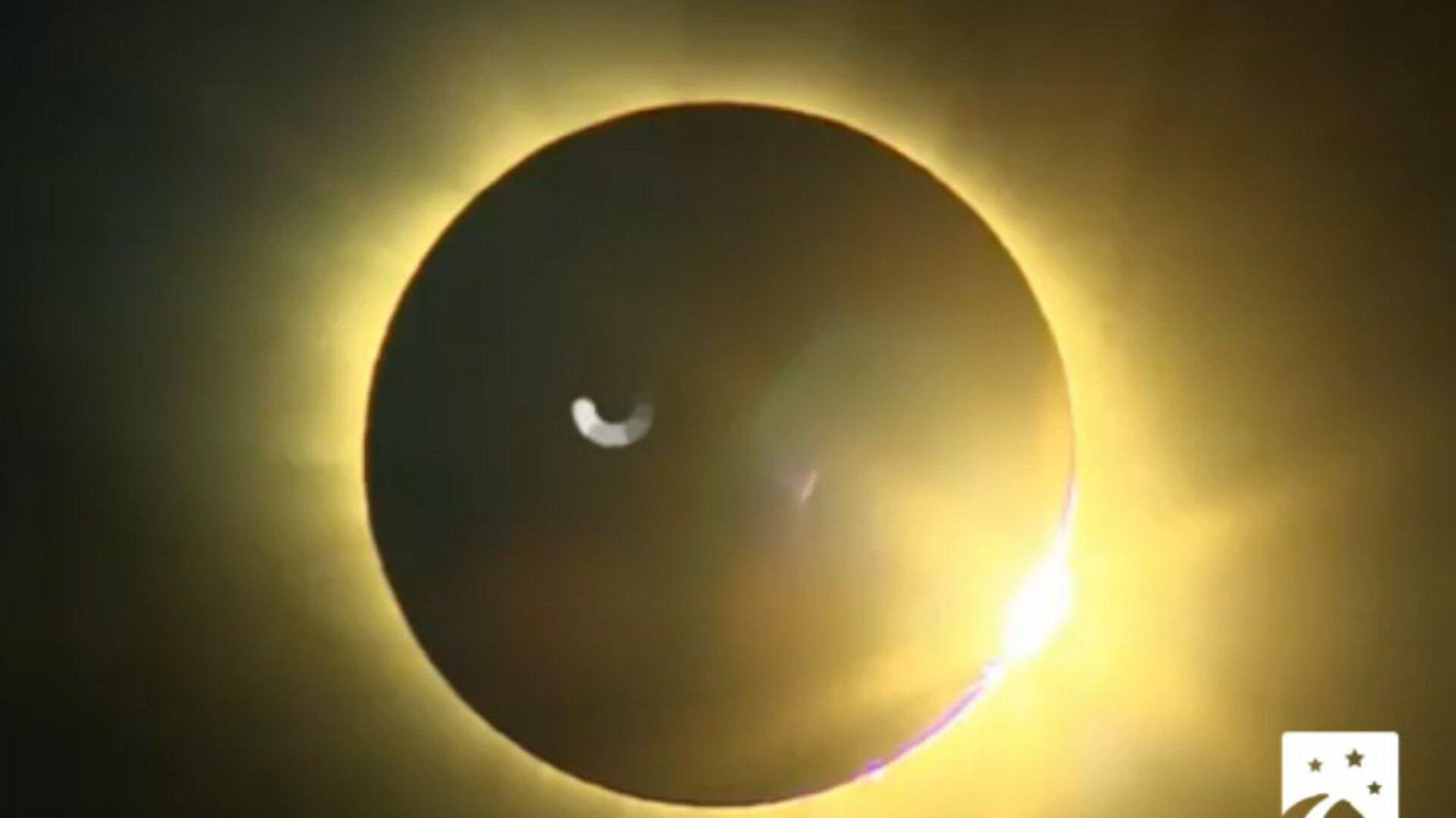 Россияне смогут увидеть первое за 55 лет кольцеобразное затмение Солнца