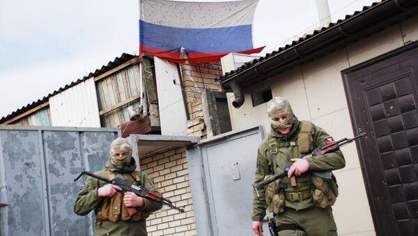 Ополченцы Донецкой народной республики в Донецке. Архивное фото