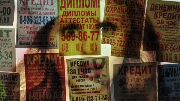 Автобусная остановка, заклеенная объявлениями, на одной из улиц Москвы