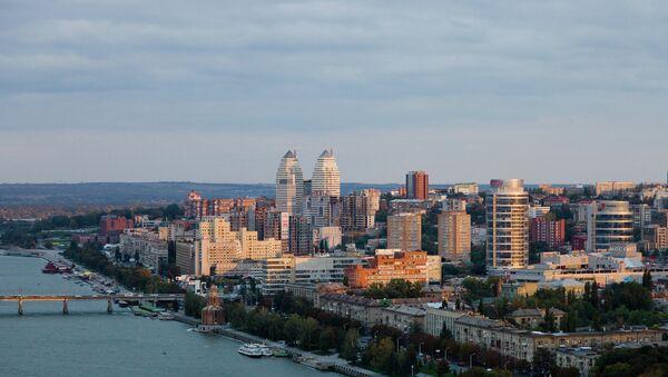 Вид города Днепропетровск. Архивное фото