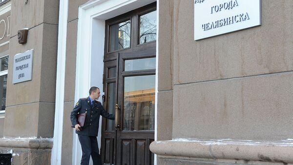 Вход в здание администрации города Челябинска. Архивное фото