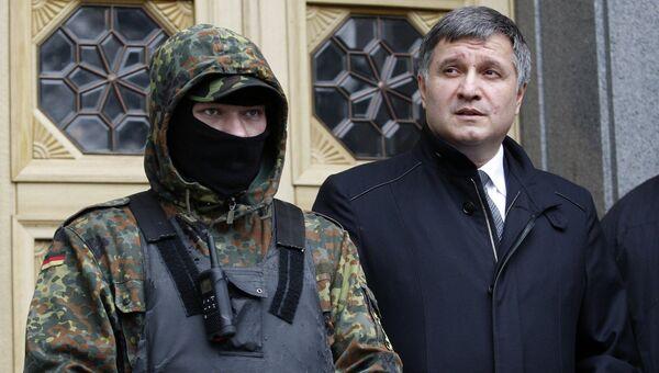 Министр внутренних дел Украины Арсен Аваков, архивное фото