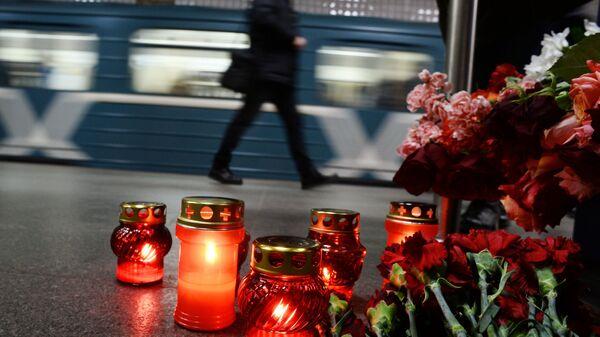Годовщина теракта на станциях Лубянка и Парк культуры