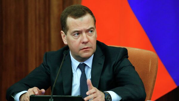 Рабочая поездка премьер-министра РФ Дмитрия Медведева в Хабаровск