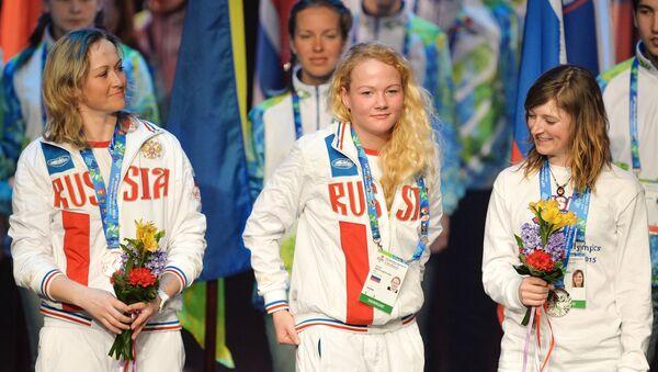 Спортсмены на церемонии закрытия XVIII Сурдлимпийских зимних игр в Ханты-Мансийске