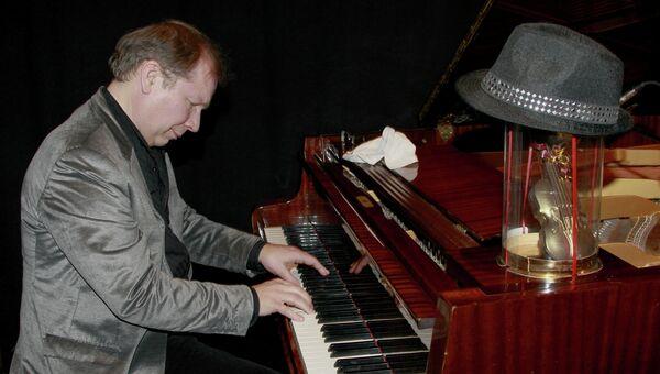 Пианист Юрий Розум. Архивное фото