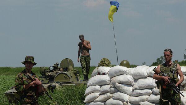 Украинские военные в населенном пункте Амвросиевка Донецкой области