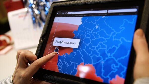 Крым появился на карте России на сайте Совета Федерации