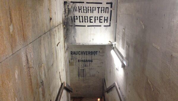Вход в бункер, ставший музеем