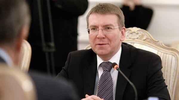 Глава МИД Латвии Эдгар Ринкевич