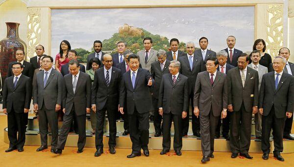 Церемония подписания соглашения об учреждении АБИИ в Пекине. 24 октября 2014. Архивное фото