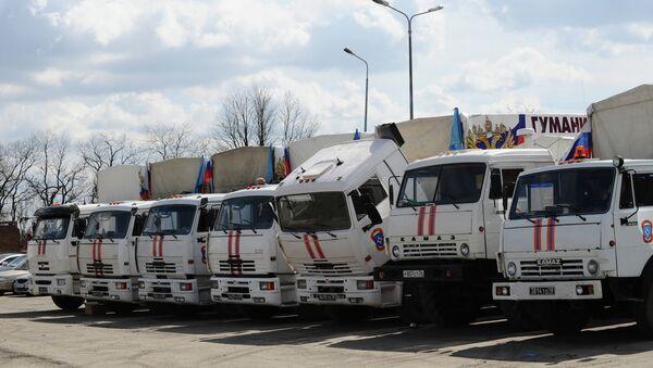 Грузовые автомобили МЧС  с российской гуманитарной помощью для Донбасса. Архивное фото