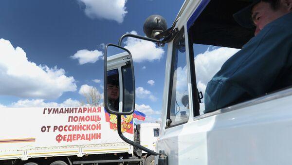 Подготовка 24-го конвоя с российской гуманитарной помощью для Донбасса