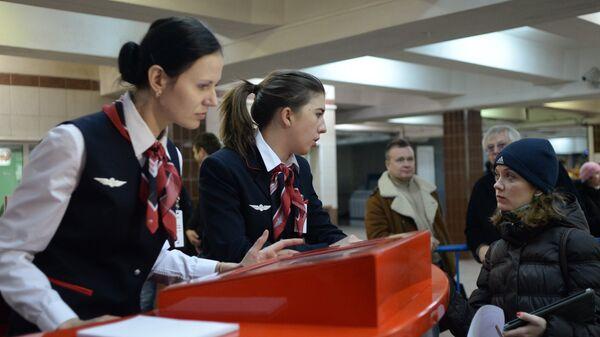 Инфостойка для пассажиров московского метро