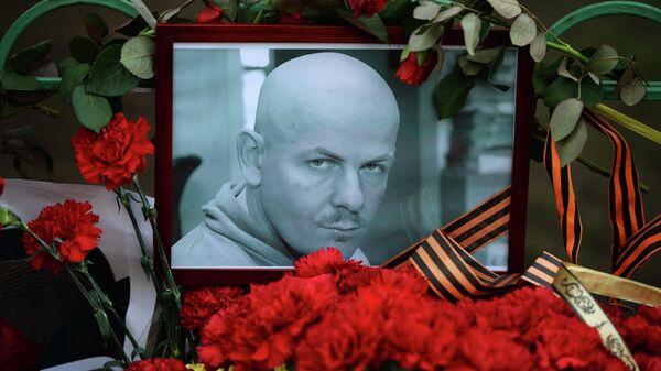 Портрет убитого в Киеве журналиста Олеся Бузины . Архивное фото