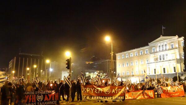В Греции начался суд над неонацистской партией Золотая заря. Архивное фото