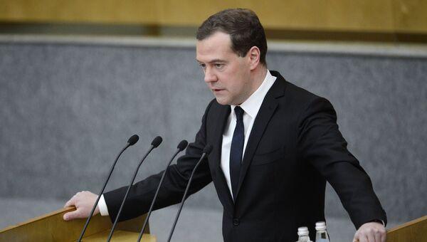 Председатель правительства России Дмитрий Медведев выступает в Государственной Думе РФ с отчетом правительства