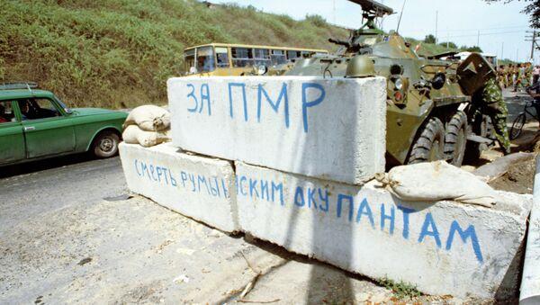 Въезд в село Парканы недалеко от Тирасполя