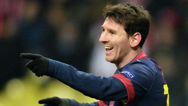 Игрок ФК Барселона Лионель Месси. Архивное фото