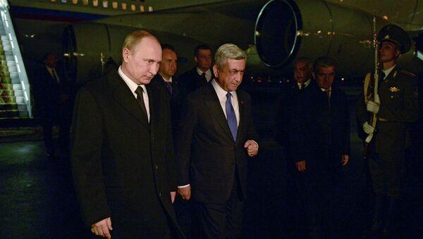 Рабочий визит президента России В.Путина в Армению