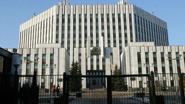 Здание Военной Академии Генерального штаба Вооруженных Сил РФ в Москве