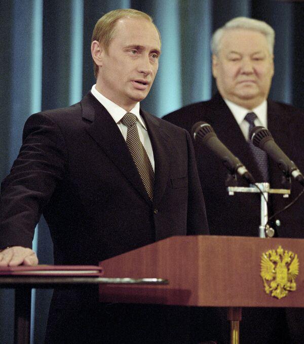 Владимир Путин дает присягу Президента РФ