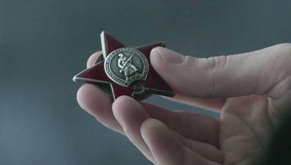 Кадр из видео Украина. День победы. Дед