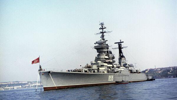 Крейсер Адмирал Ушаков, архивное фото