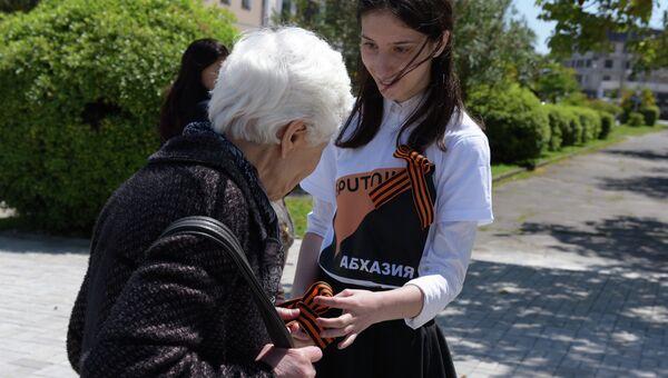 Sputnik Абхазия провел в Сухуме акцию Георгиевская ленточка