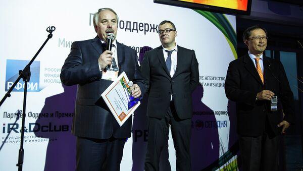 Международная премия Scopus. Архивное фото