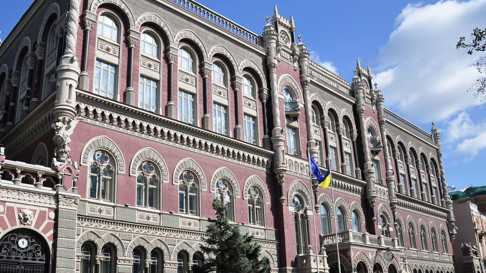 Здание Национального банка Украины в Киеве - РИА Новости, 1920, 23.07.2020