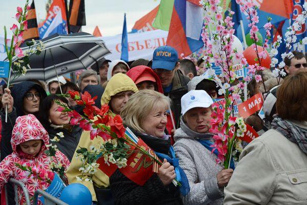 Шествие профсоюзов, приуроченное к Дню Весны и Труда, в Москве