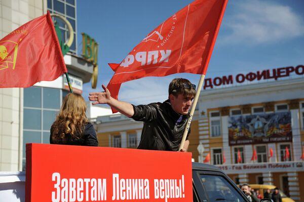 Участники первомайского шествия на площади имени Ленина в Чите