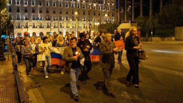 Митинг в Афинах, посвященный годовщине событий в Одессе