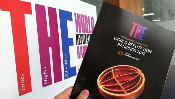 Логотип издателя глобального рейтинга университетов THE World University Rankings