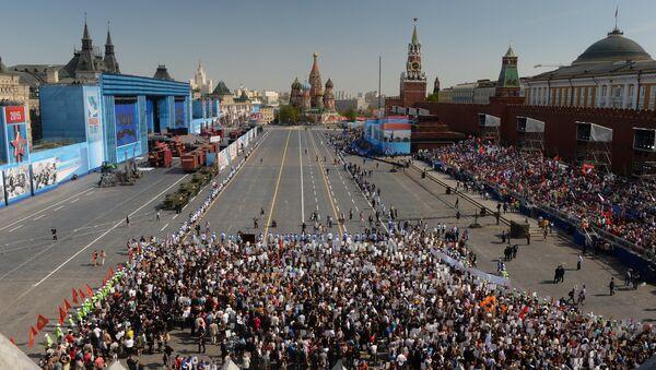 Шествие Бессмертный полк Москва по Красной площади