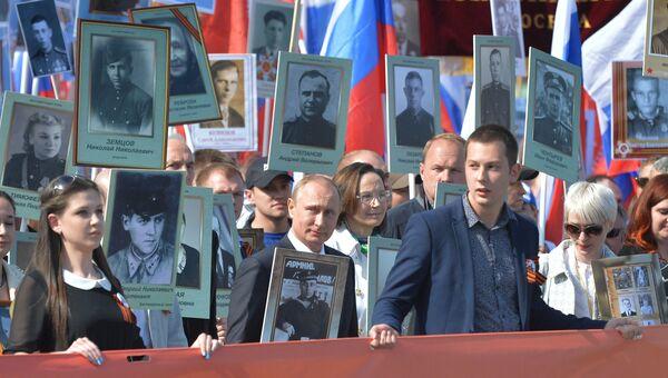 Президент РФ В.Путин принял участие в шествии Бессмертный полк в центре Москвы. Архивное фото