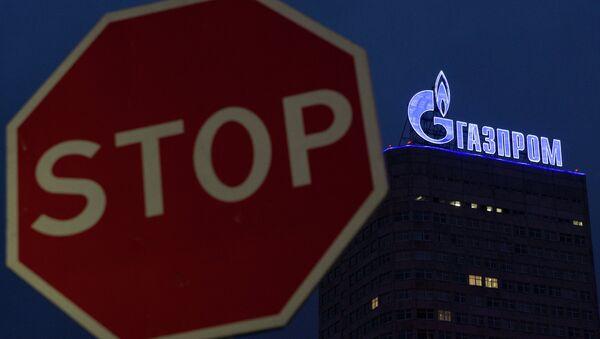 Вывеска компании Газпром. Архивное фото