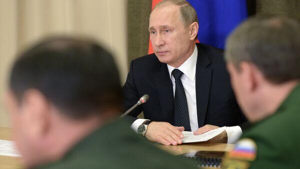 Президент РФ В.Путин провел совещание по вопросам развития Вооруженных сил РФ