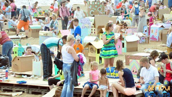 Семейный фестиваль Лёгкая страна. Строим город из картона