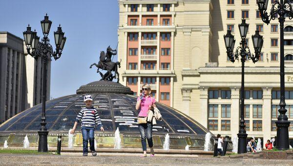 Вид на Манежную площадь