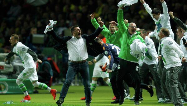 Вольфсбург впервые в истории завоевали Кубок Германии по футболу