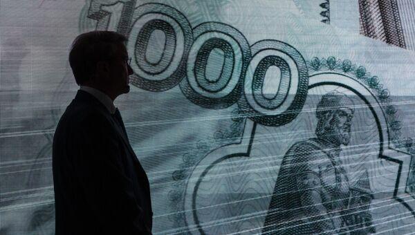 Годовое общее собрание акционеров Сбербанка России