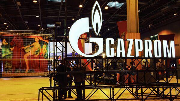 Стенд Газпрома на выставке. Архивное фото