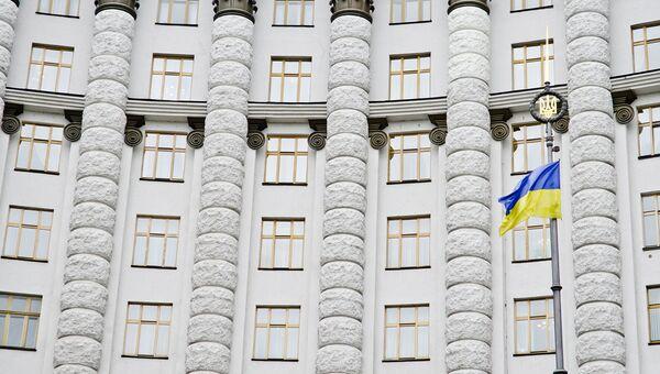 Дом Правительства Украины. Архив